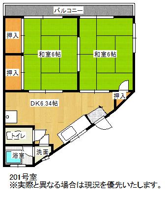 大牟田市 渡瀬駅徒歩1分 賃貸アパート